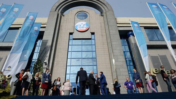 2015 St. Petersburg International Economic Forum (SPIEF). Day One - Sputnik International