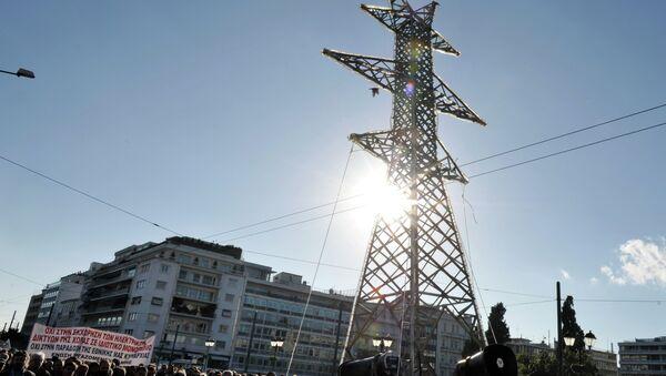 Public Power Corporation (PPC) - Sputnik International