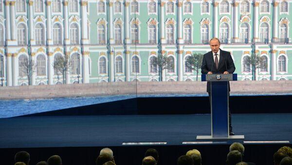 Vladimir Putin attends St. Petersburg International Economic Forum - Sputnik International