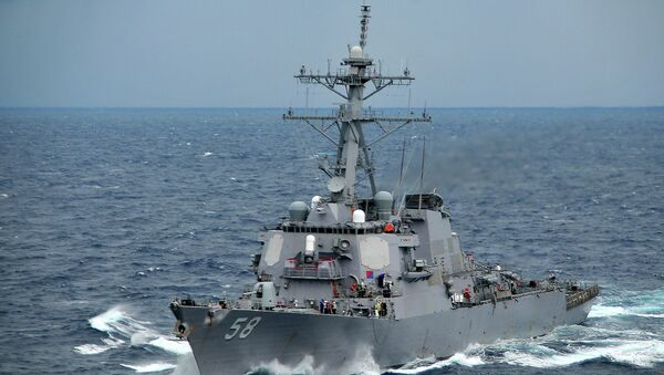 USS Laboon - Sputnik International