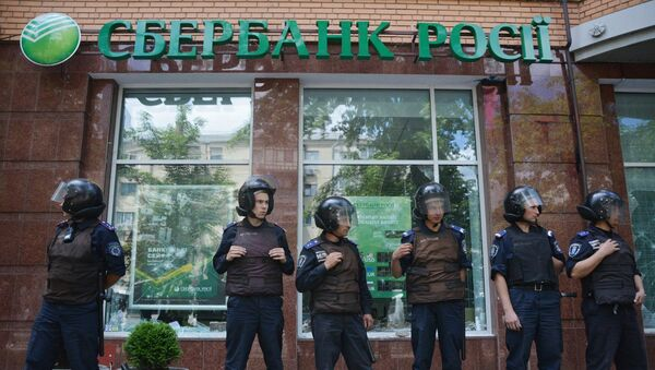 Sberbank of Russia branch in Kiev surrounded by Ukrainian police following vandalism by unidentified radicals. File photo. - Sputnik International