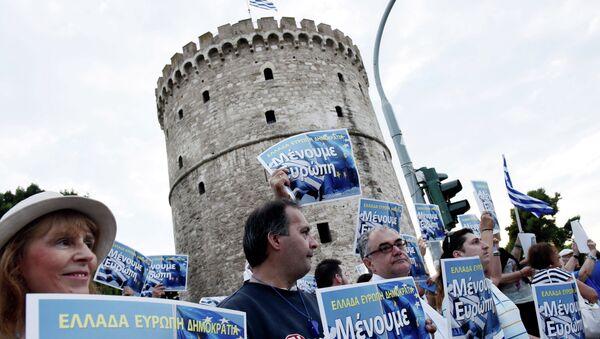 Greece Bailout - Sputnik International