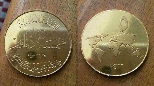Islamic State mints its own 'Islamic Dinar' coins - Sputnik International