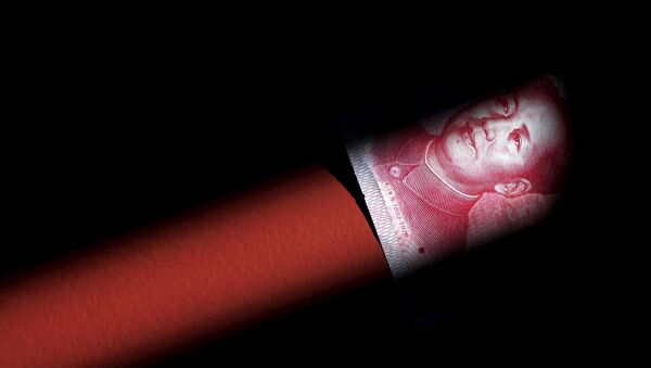 A 100 Yuan note is seen in this illustration picture in Beijing in this March 7, 2011 file photo - Sputnik International
