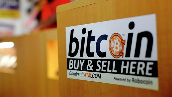 Bitcoin ATMs - Sputnik International