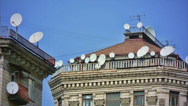 Satellite dishes in Kiev - Sputnik International