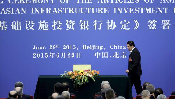 China's Finance Minister Lou Jiwei - Sputnik International