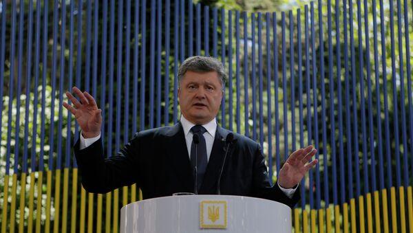 Ukraine's President Petro Poroshenko speaks during news conference in Kiev, Ukraine, Friday, June 5, 2015 - Sputnik International