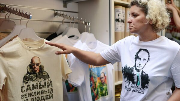 A buyer at the GUM during the beginning of rally for selling T-shirts depicting Russian President Vladimir Putin - Sputnik International