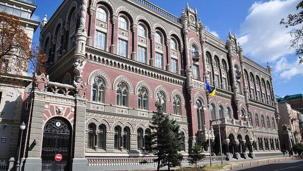 National Bank of Ukraine building - Sputnik International