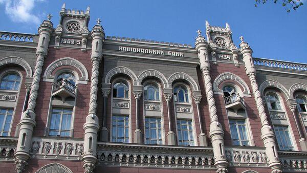 National Bank of Ukraine - Sputnik International