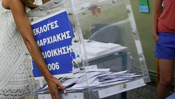 A ballot box - Sputnik International