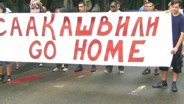 Protests in Odessa - Sputnik International