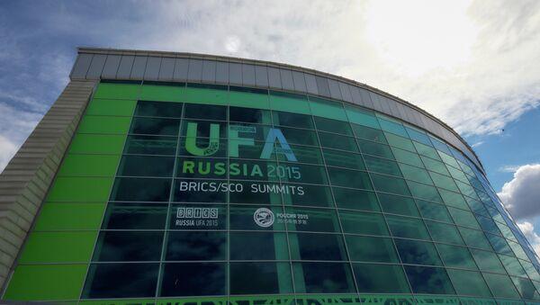Ufa in anticipation of SCO and BRICS summits - Sputnik International