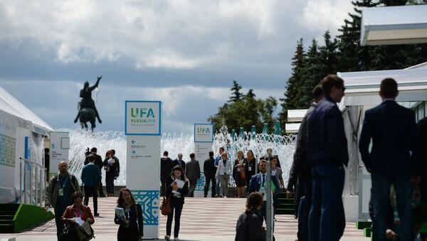 Opening of International Media Centre in Ufa - Sputnik International