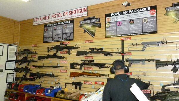 Gun store. - Sputnik International