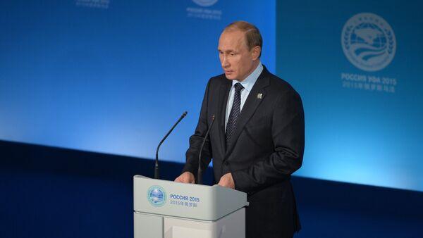 Russian President Vladimir Putin during a press conference in Ufa - Sputnik International