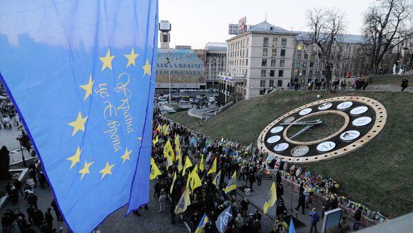 First Maidan anniversary in Kyiv - Sputnik International