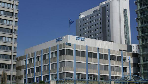 OPEC headquarters in Vienna - Sputnik International
