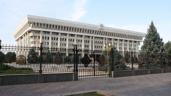 Presidential office building in Bishkek, Kyrgyzstan - Sputnik International