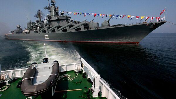 Guided missile cruiser Varyag - Sputnik International