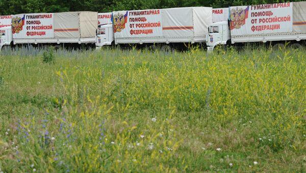Trucks with humanitarian aid for southeastern Ukraine in the village of Kovalyovka, the Rostov Region - Sputnik International