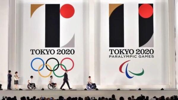 Tokyo 2020 Olympic Games logo - Sputnik International