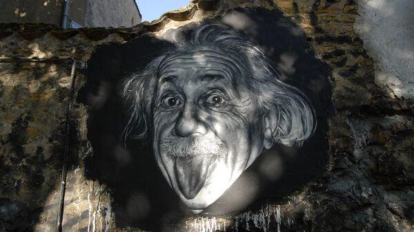 Albert Einstein - Sputnik International
