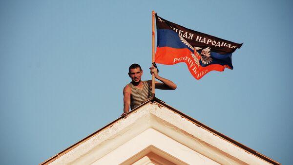 Update on Starobeshevsky District, Donetsk Region - Sputnik International