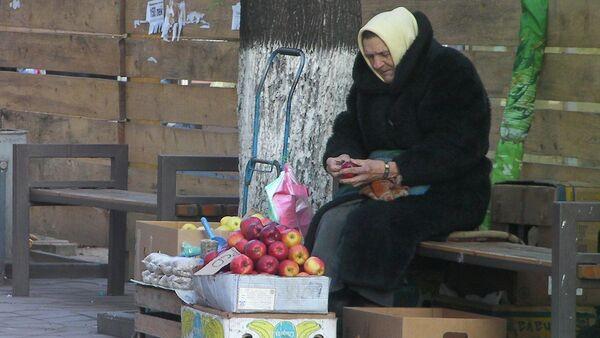 Apples for sale, Slobozia Cojevena, Chisinau, Moldova - Sputnik International
