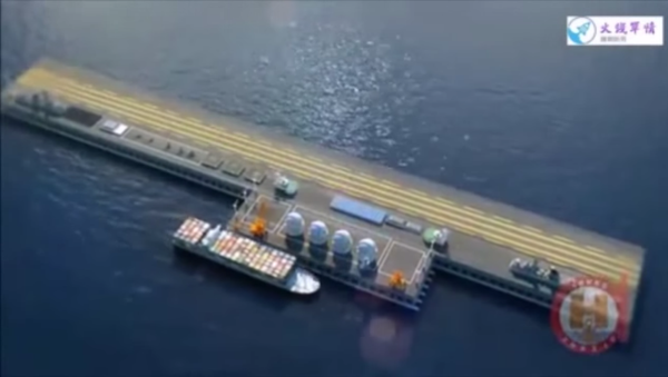 This image shows a screenshot from China's first Very Large Floating Platform project. - Sputnik International