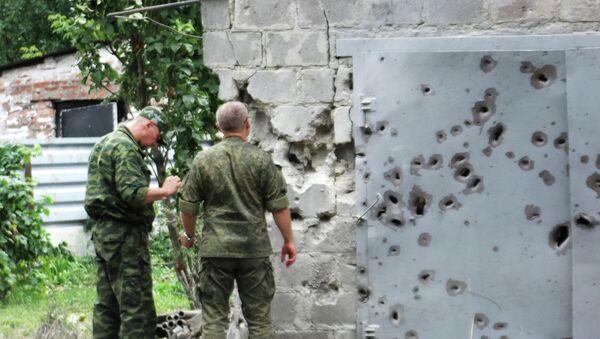 Shelling of Donetsk - Sputnik International