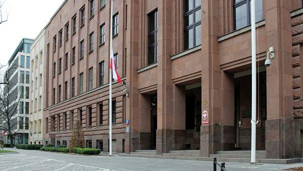 Poland's Foreign Ministry - Sputnik International