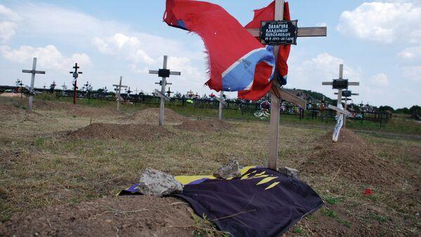 A cemetery where militia men of the Donetsk People's Republic were buried - Sputnik International