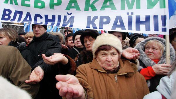 Ukrainian trade unions stage rally on Kiev's Independence Square - Sputnik International