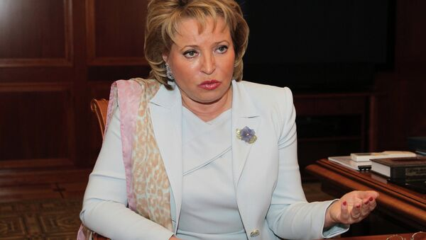 Interview with Federation Council speaker Valentina Matvienko - Sputnik International