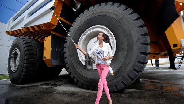 A participant of the Mrs Universe 2015 contest - Sputnik International
