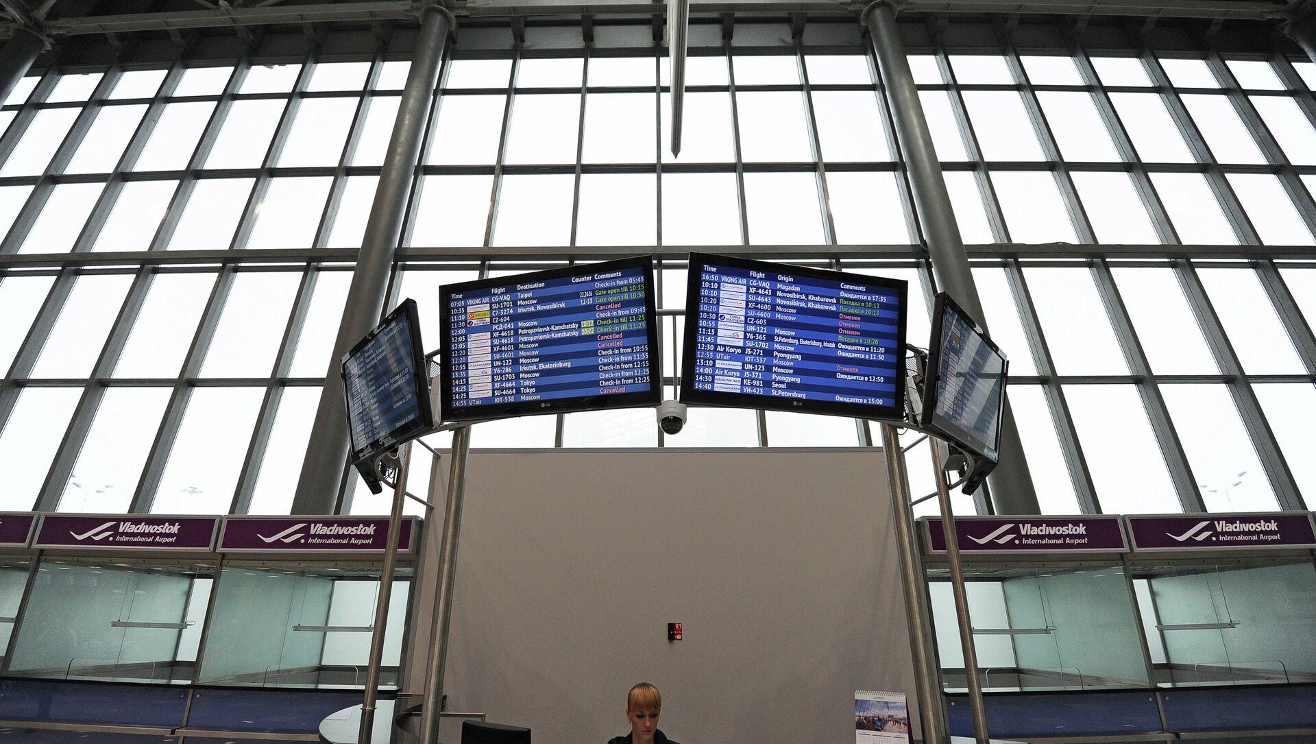 New terminal of Vladivostok international airport - Sputnik International, 1920, 30.08.2021