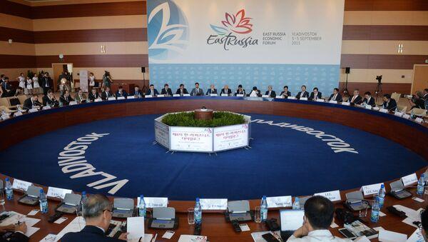 Eastern Economic Forum in Vladivostok - Sputnik International