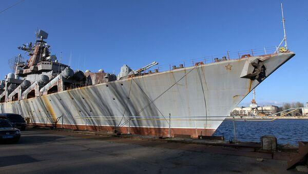 Missile cruiser Ukrayina at the Nikolayev Shipbuilding Yard in Ukraine - Sputnik International