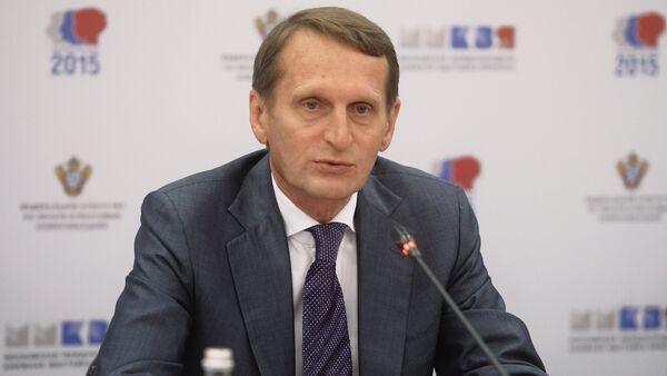 Russian State Duma Speaker Sergei Naryshkin - Sputnik International