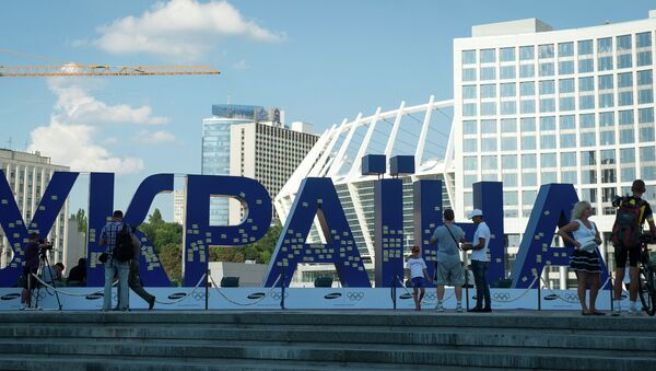 A view of the sculpture Ukraine on Troitskaya Square, Kiev. - Sputnik International