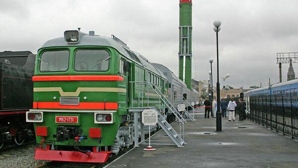 Боевой железнодорожный ракетный комплекс - Sputnik International