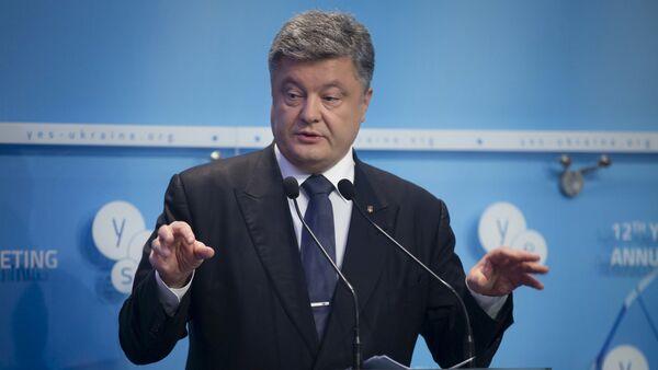 Ukrainian President Petro Poroshenko delivers a speech as he attends the 12th Yalta European Strategy Annual Meeting in Kiev, Ukraine, September 11, 2015 - Sputnik International