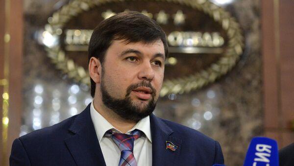 Meeting of Contact Group on Ukraine - Sputnik International