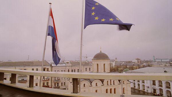 Dutch Embassy Kiev, Ukraine - Sputnik International
