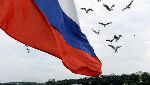 Cities of Russia. Nizhny Novgorod - Sputnik International