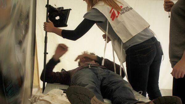 Medecins Sans Frontieres - Sputnik International