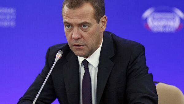 Prime Minister Dmitry Medvedev attends Sochi-2015 international investment forum - Sputnik International