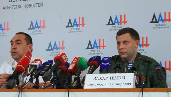 Joint briefing of DPR Head Alexander Zakharchenko and LPR Head Igor Plotnitsky - Sputnik International
